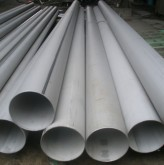 Ống hàn inox SUS304 (SUS304 WELDED INOX PIPE)