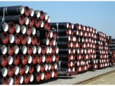 ỐNG GANG SUNS (SUNS DUCTILE IRON PIPE)
